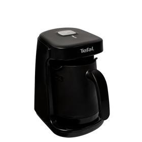 Köpüklüm Compact Siyah Türk Kahvesi Makinesi